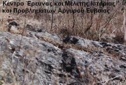 αμαξήλατες πέτρες στη διαδρομή Πόρτο Μπούφαλου – Δύστου.(θέση Κιάφα).