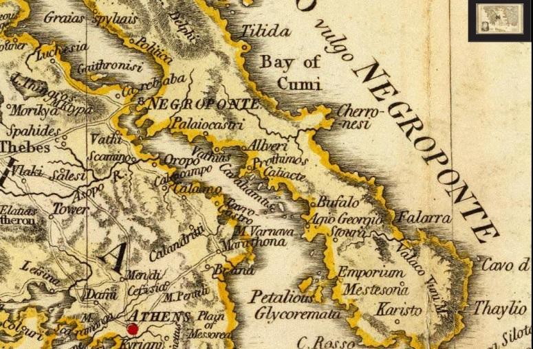 τμήμα του χάρτη Χάρτης Ελλάδας (1791